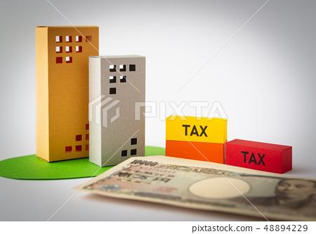 부동산 세금 소비세 상속세 TAX 구매 평가 오피스텔 아파트 48894229