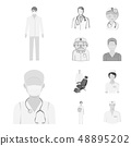 Vector design of medical and hospital sign. Set of medical and healthcare stock vector illustration. 48895202