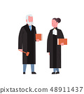 judge woman man couple court workers in judicial robe holding book and hummer low justice 48911437