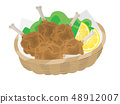 Chicken basket 48912007