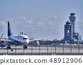 Aircraft parked 48912906