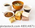 Freeze-drying emergency food freeze-drying portable food 48914871