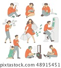Vector young people with different addictions set 48915451