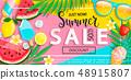 Super sale banner with summer symbols. 48915807
