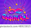 Colorful Mask for carnival. 48915815