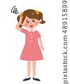 현기증을 일으키는 여자 전신 48915899
