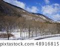 新雪的早晨岩石噴泉Ryusen-dong 48916815