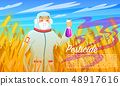 Farmer spraying pesticide and chemicals, treatment insects in wheat field.  Man in protective sui 48917616
