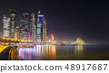 城市 地平线 摩天大楼 48917687