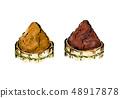味噌味噌味噌白紅桶手繪手寫堆 48917878