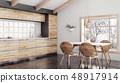Modern wooden kitchen interior 3d rendering 48917914
