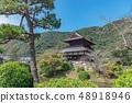 Iwakuni Yoshika Park 48918946