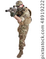 Private Military Company contractor with assault 48919222