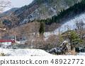 초겨울의 다키가 에리 계곡 아키타 현 48922772