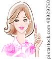 春天化妆粉红色胭脂 48929750