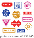 Colorful Sold Out Labels or Stamps Set. Vector 48931545