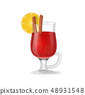 Realistic 3d Detailed Mulled Red Wine. Vector 48931548