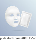 Realistic 3d Detailed White Blank Facial Mask Cosmetics Template Mockup Set. Vector 48931552