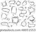 Comic Speech Bubbles Signs Black Thin Line Set. Vector 48931553