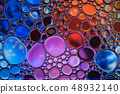 Beautiful abstract water drops background 48932140