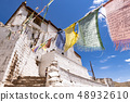 인도 라다크 풍경 48932610