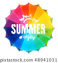 blue and yellow orange summer sun light burst. 48941031