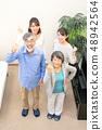 ภาพครอบครัวหญิงสาวหลานชาย 48942564