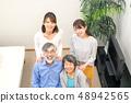 ภาพครอบครัวหญิงสาวหลานชาย 48942565