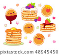 Set of cute pancake icons in kawaii style 48945450