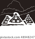 Thatched roof 48948247