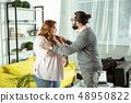 therapist, psychologist, woman 48950822