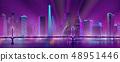 Metropolis downtown night landscape cartoon vector 48951446
