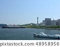 โยโกฮามา 48958956