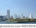 โยโกฮามา 48959048