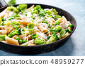 Healthy italian pasta with broccoli 48959277