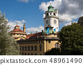 Munich, Germany: The Mueller'sche Volksbad located at the river Isar 48961490