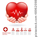 Two hands and red heart conceptual design. Health 48962098
