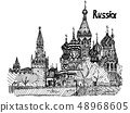 Black and white sketch red square moscow temple 48968605