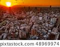 【Ebisu Garden Place Tower】 48969974