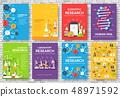 Science information cards set. laboratory template 48971592