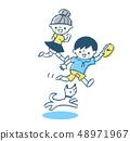 강아지와 노는 아이들 블루 48971967
