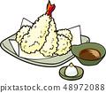 tempura 48972088