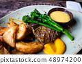 Lamb steak in luxury restaurant. 48974200