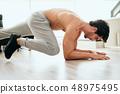 man, climbing, exercise 48975495