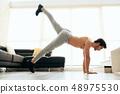 man, exercising, fitness 48975530