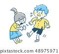재채기하는 아이 블루 48975971