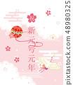 Shin Gengo Kaigen Poster 48980325