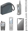다양한 휴대 전화 48981016