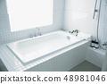 밝은 목욕 48981046