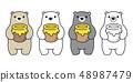 หมี,เวกเตอร์,น้ำผึ่ง 48987479